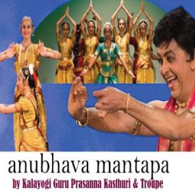 anubhavaMantapa285
